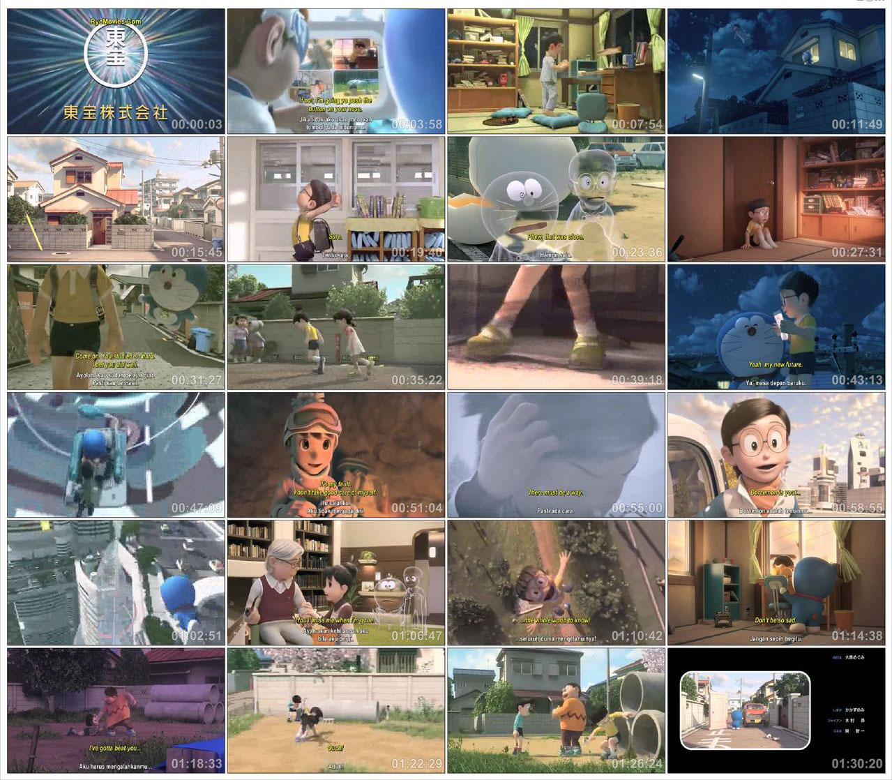 Film Stand By Me Doraemon 2014